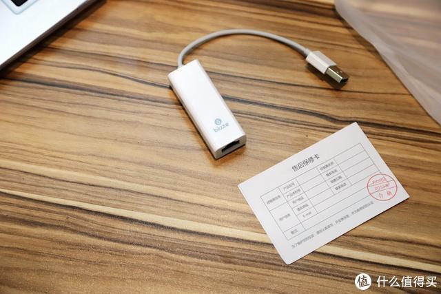 差旅随行,好配件才有好网速,毕亚兹 USB转网线接口转换器评测
