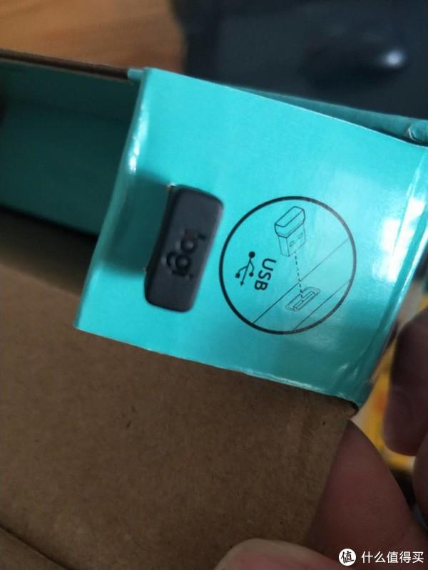 我的开箱之旅:罗技无线鼠标、键盘