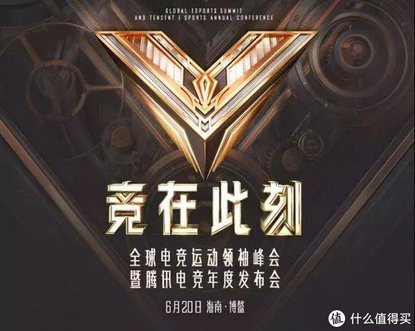 ECO电竞派:一周电竞产业大事记(5.6-5.12)