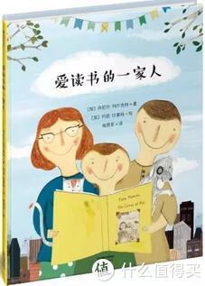 打开这9本书,帮孩子重新定义读书的意义