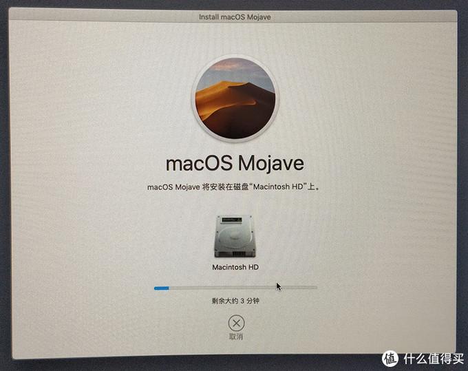 macOS Mojave 10.14.4 系统安装