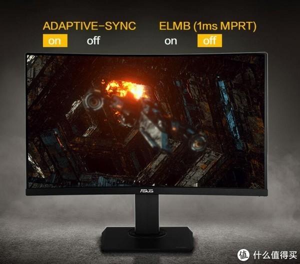 144Hz刷新率、支持ELMB和AMD FreeSync:华硕 推出 TUF Gaming VG32VQE 游戏显示器,定价2799元