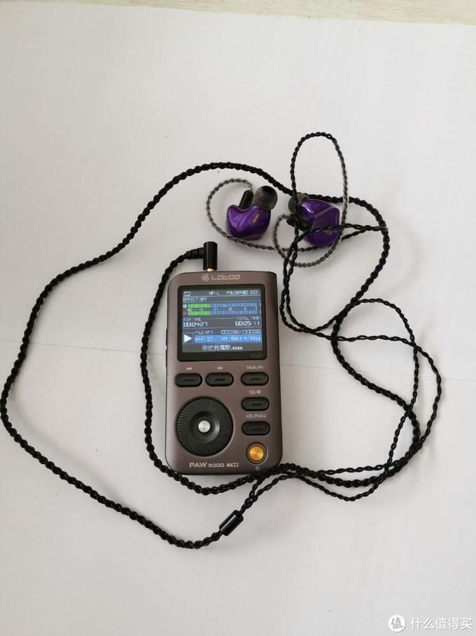 新时代的HIFI音乐随身听,lotoo乐图PAW 5000 MK ii 铁菊花二代评测
