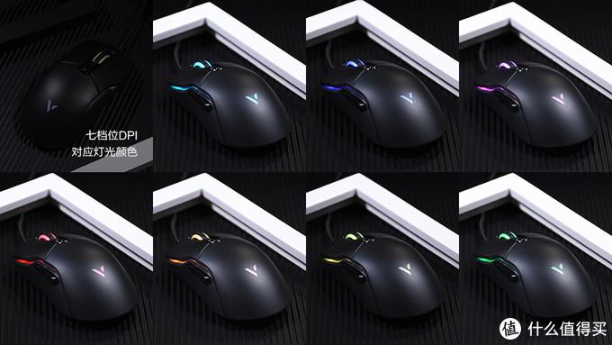 经典款的升级之作 雷柏VT200S电竞鼠标