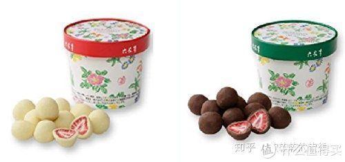 草莓夹心巧克力