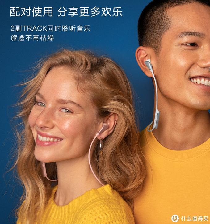 当我谈跑步时,我谈些什么-Libratone(小鸟音响)牙耳机分享