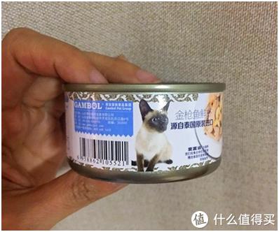 猫咪罐头怎么选?雪诗雅,万物一口等六款罐头对比测评