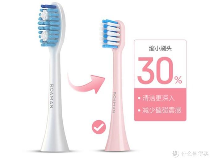罗曼电动牙刷T10,从刷牙到洁面一次搞定你的口腔与面部健康问题