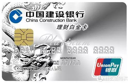 这些储蓄卡也能进机场贵宾厅…