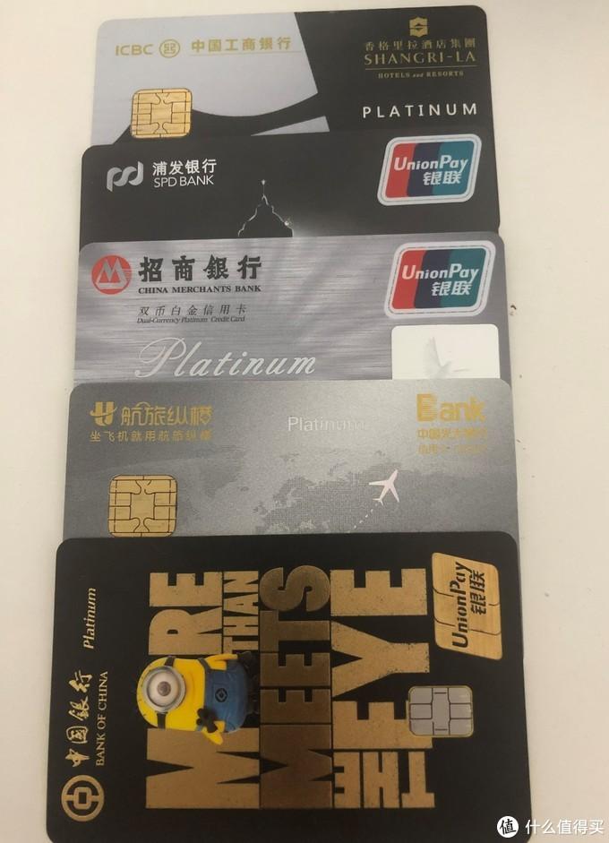 一次用足信用卡权益的厦门之旅:里程票/接送机/酒店/延误险