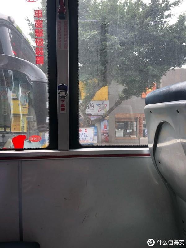 遇见.你-台湾6日自由行-游记篇