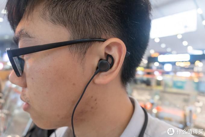 魅族EP63NC主动降噪蓝牙耳机,500元解决通勤路上的烦人噪音