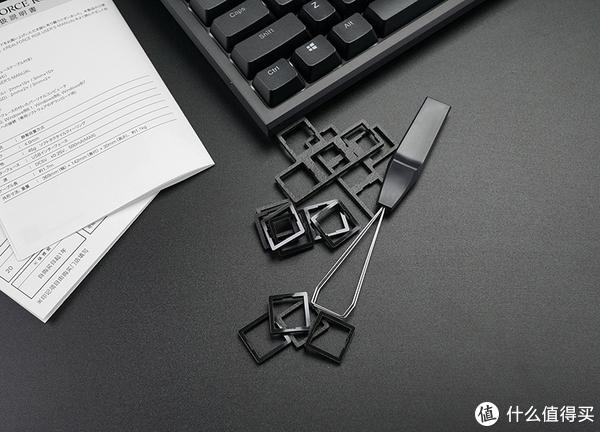 调节总键程的垫片