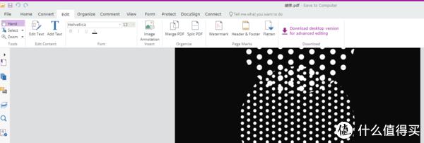如何玩转PDF?10款Online工具推荐