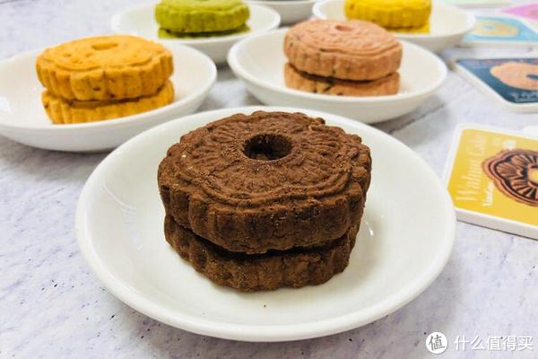 于小菓 于小菓小菓酥新中式茶点曲奇饼干办公室零食小点心混合坚果糕点