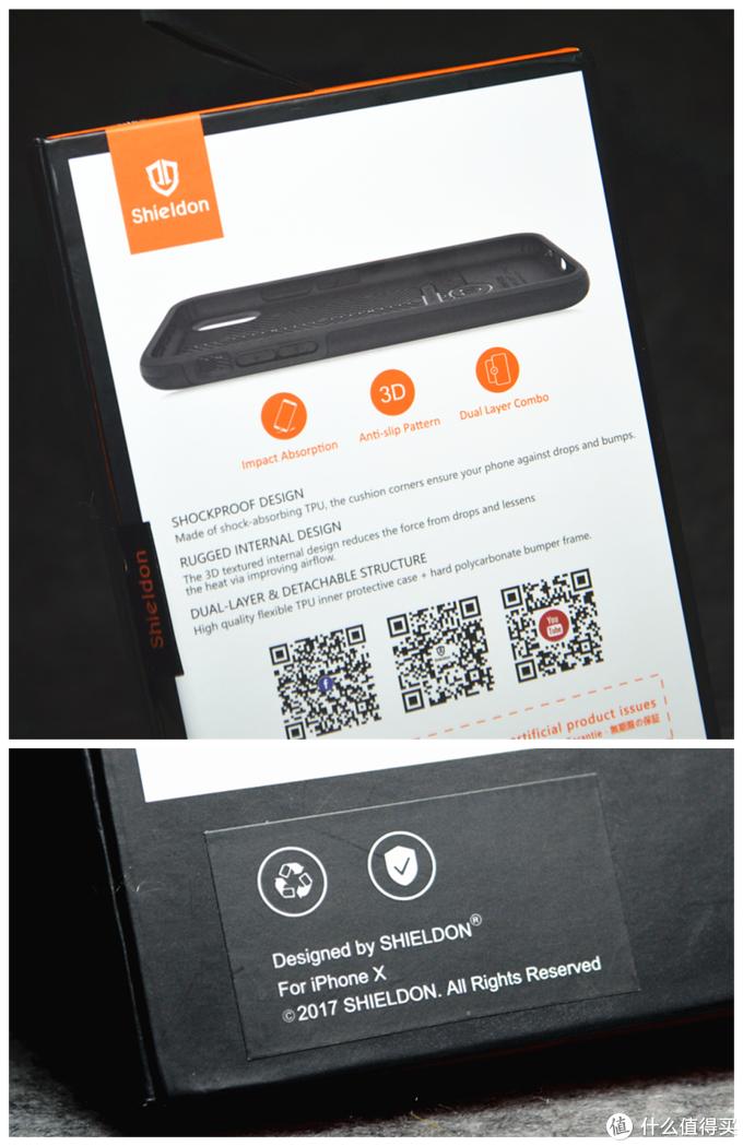 9.99元能干吗?的Shieldon iPhone XS双层手机壳晒单