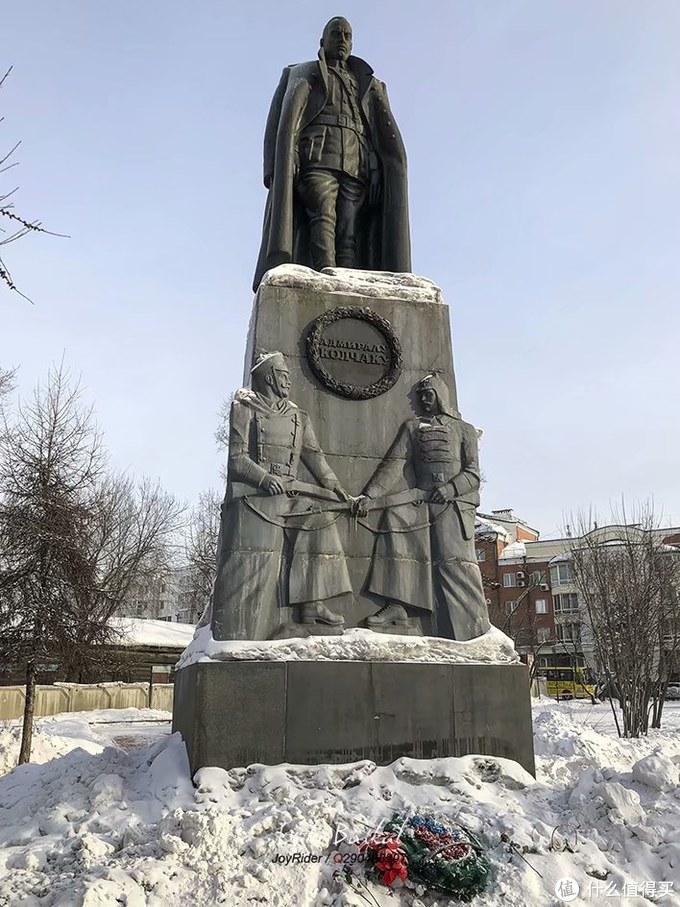 高尔察克纪念像