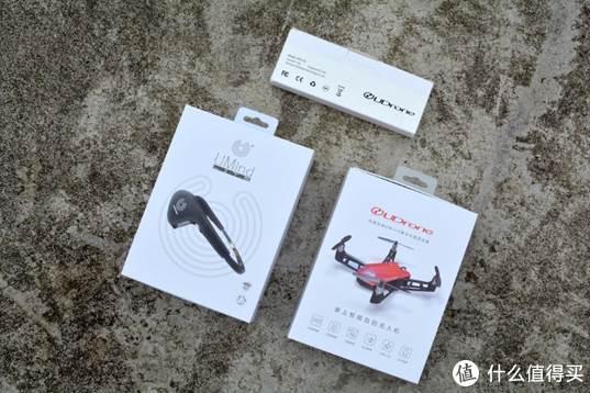 网红黑科技UDrone无人机,靠意念就能起飞?