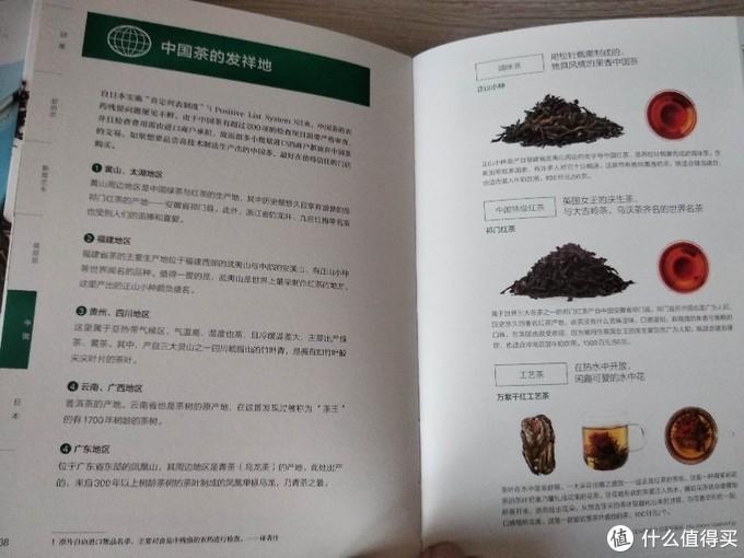 读无茶不欢,关于红茶,你所知道的仅仅还是皮毛