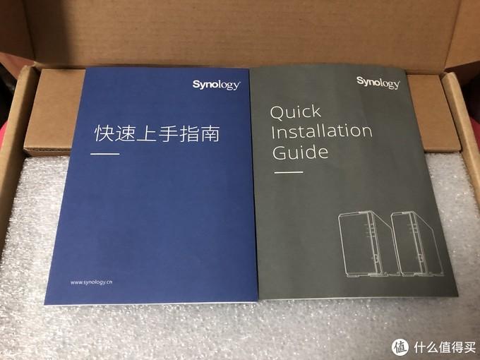 说明书有两本,一本中文的一本英文的