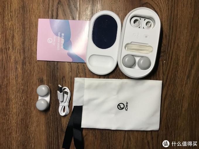 解毒系列——iclear 超声波隐形眼镜清洗器