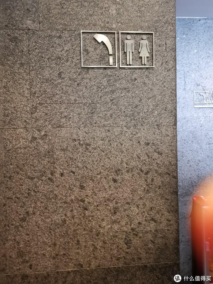 广州白云机场T1国航贵宾休息室体验