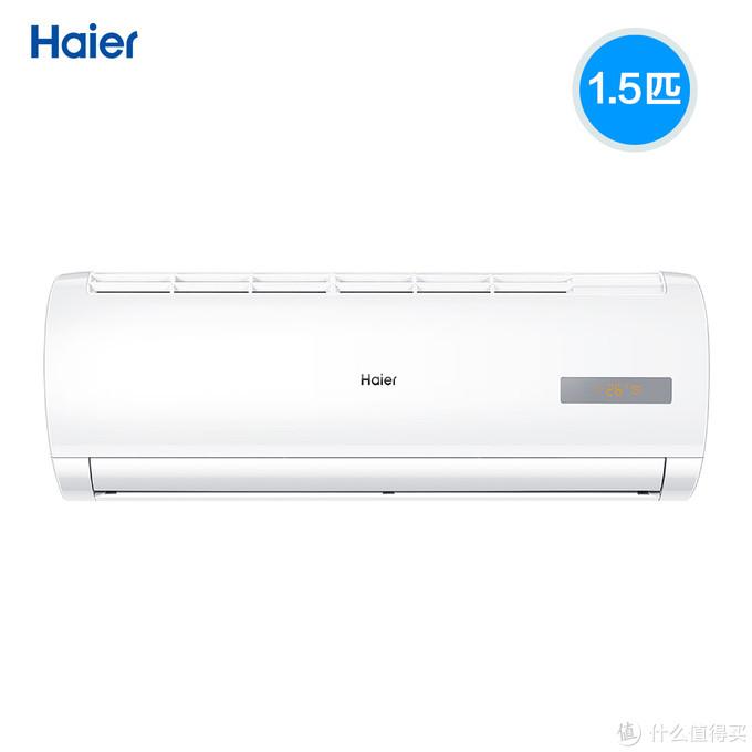 《电器·家生活》:海尔自清洁空调到底值不值得买?