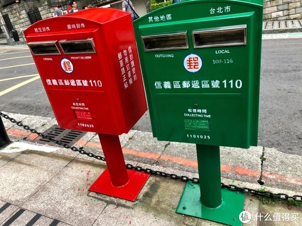 红配绿信箱