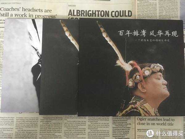 百年排湾,风华再现——台湾原住民林广财专辑分享