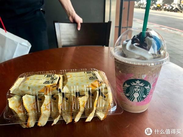 台湾大学门口的星巴克,还有门口蛋糕店买的凤梨酥。