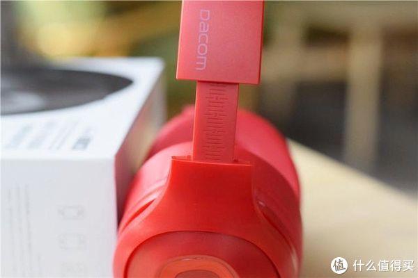 Dacom首推头戴耳机,双动圈+双芯片,售价仅399元,网友:很良心