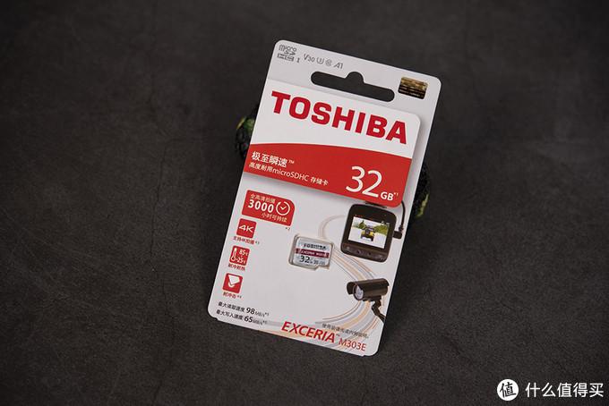 读写快,稳定耐用,东芝极至瞬速microSDHC存储卡评测
