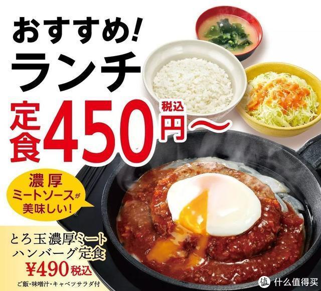 在日本,9家适合一个人吃饭的连锁餐厅