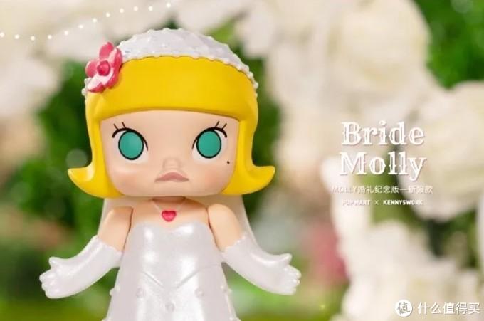 泡泡玛特新品Molly婚礼纪念版,Molly都结婚了!