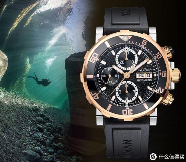 瑞士柏高Paul Picot冒险家系列海上霸王机械潜水男表