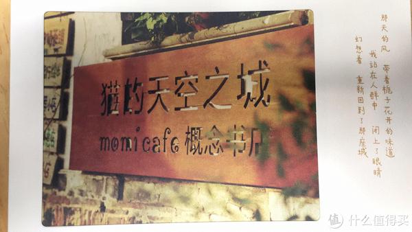 平江路-毛的天空之城