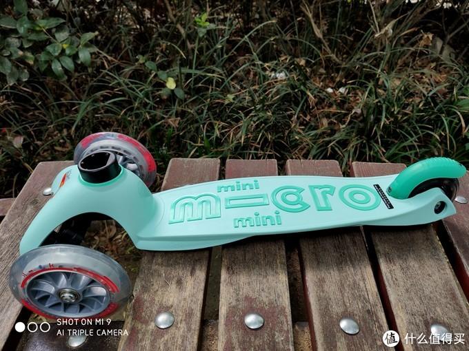 我的滑板车可以变形哦,瑞士micro迈古米高三合一迷你储物滑板车