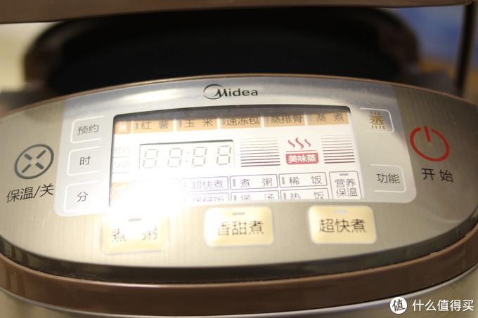 自己动手,丰衣足食-美的MB-FS4025电饭煲E5错误维修