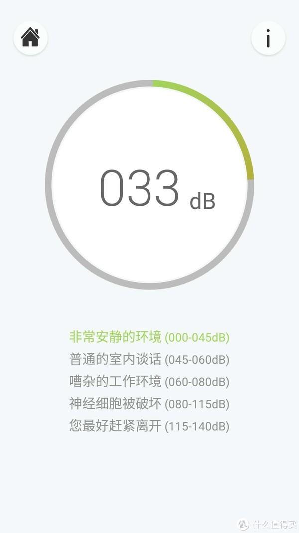 星际蜗牛C款i211网卡服务器(第二篇)改造风扇篇