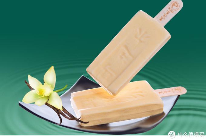 夏天已经这么热了,那就多吃点冰吧——常见冰激凌大评测
