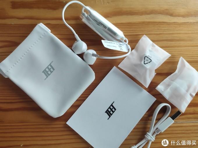 520的礼物给你准备好了——JEET耳机
