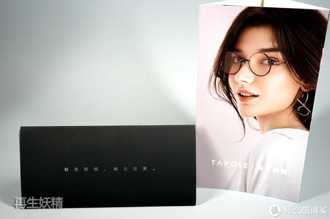 来自二次元的眼镜?!TAPOLE 四分之三 凹造型圆形眼镜开箱试戴