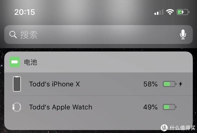 亲测半小时充满50%,紫米18W苹果快充头