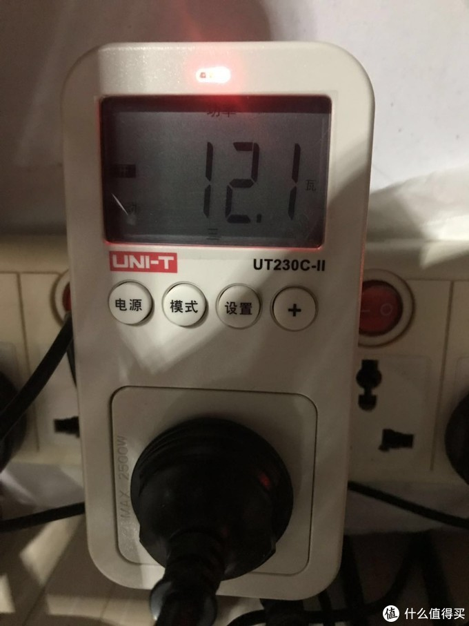 12.1左右,和刚刚电脑本地播放差不了多少