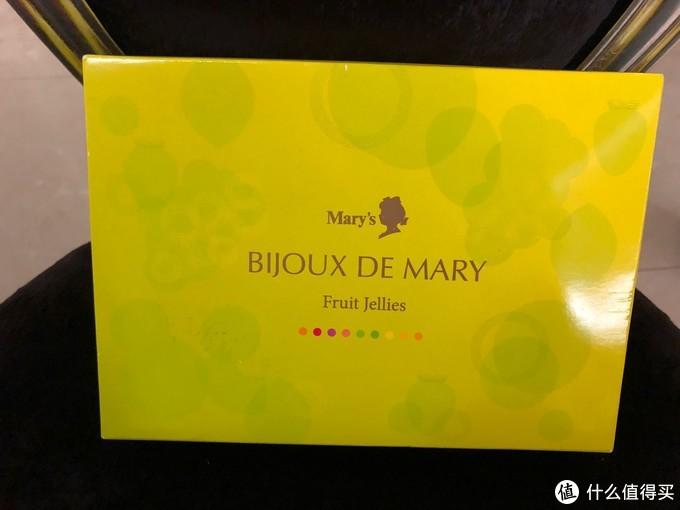 Mary's 夏季限定 Bijoux de蛋白宝石软糖秀