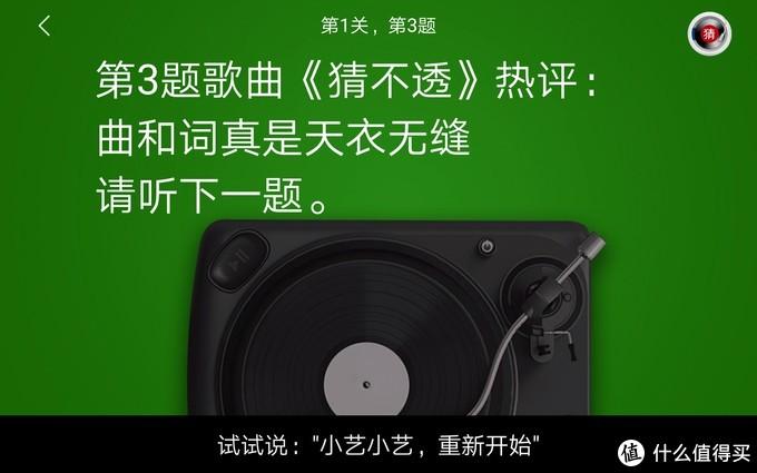 老少皆宜的娱乐设备:华为平板M5青春版 8.0寸体验