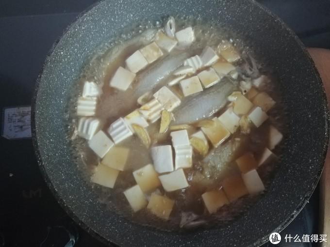 绕口令开始:比豆腐嫩的豆腐鱼烧豆腐真的很鲜嫩!