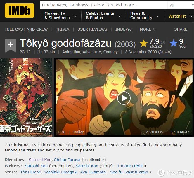 《东京教父》IMDB