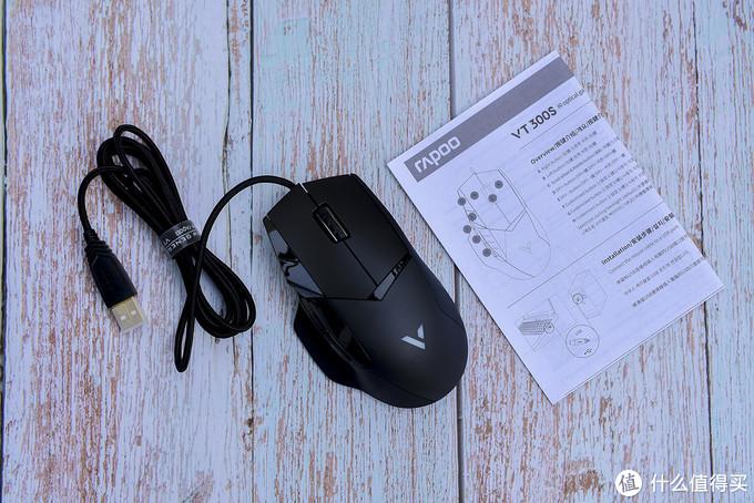 性能出色手感好,雷柏VT300S游戏鼠标体验