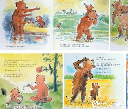 """3岁宝宝喜欢看哪些书?平平无奇的父母有话说.....还有一堆""""网红""""绘本的吐槽....."""